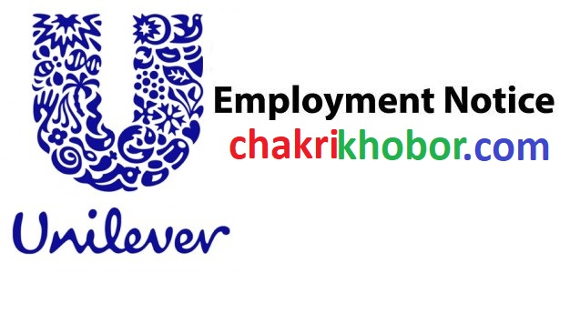 organizational environment of unilever bangladesh limited I am currently working in robi axiata limited as general manager -occupational health & safety i want to lead a team (department/factory) in a world class organization which can provide me the challenges and opportunity to deliver.